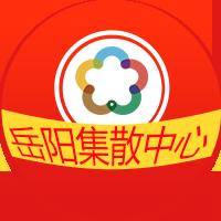 岳阳旅游集散中心