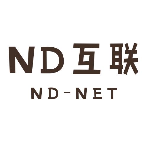 ND互联创意广告