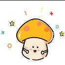 蘑菇表情包
